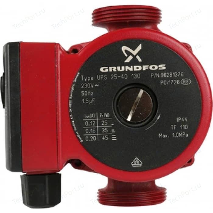 Циркуляционный насос Grundfos UPS 25-40 130 (96281376) циркуляционный насос grundfos ups 25 60 130 70 вт