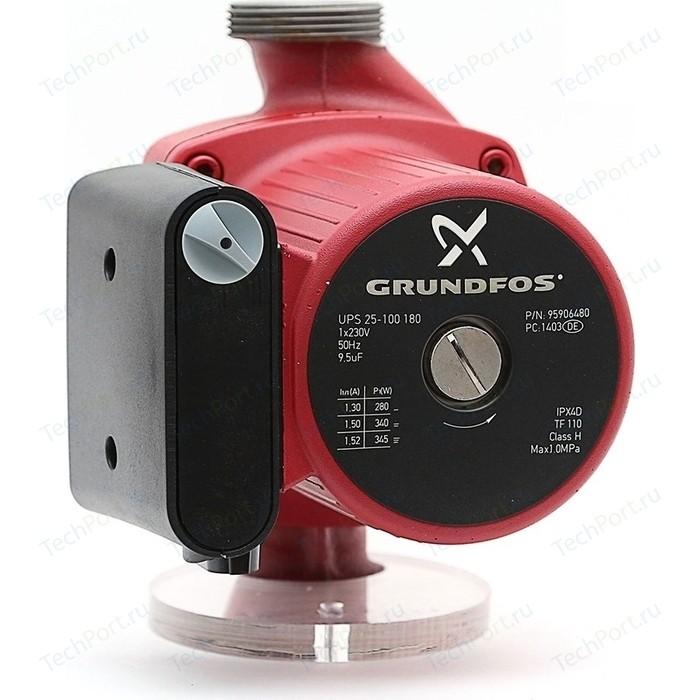 Циркуляционный насос Grundfos UPS 25-100 (95906480)