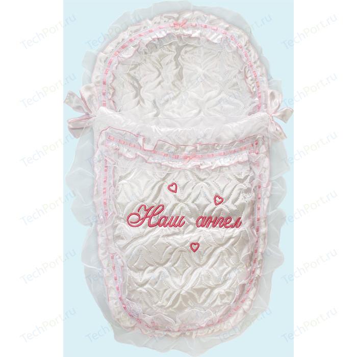 Фото - Конверт на выписку Золотой гусь 7 предметов Наш Ангел розовый 11146 золотой гусь комплект зая зай 3 предмета розовый