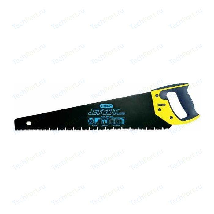 Ножовка по гипсокартону Stanley 550мм с покрытием Jet-Cut (2-20-149)
