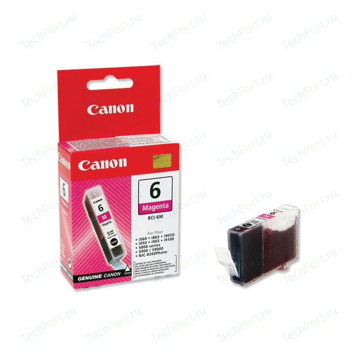 Картридж Canon BCI-6M (4707A002)