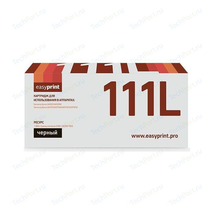 Картридж Easyprint MLT-D111L 1800 страниц