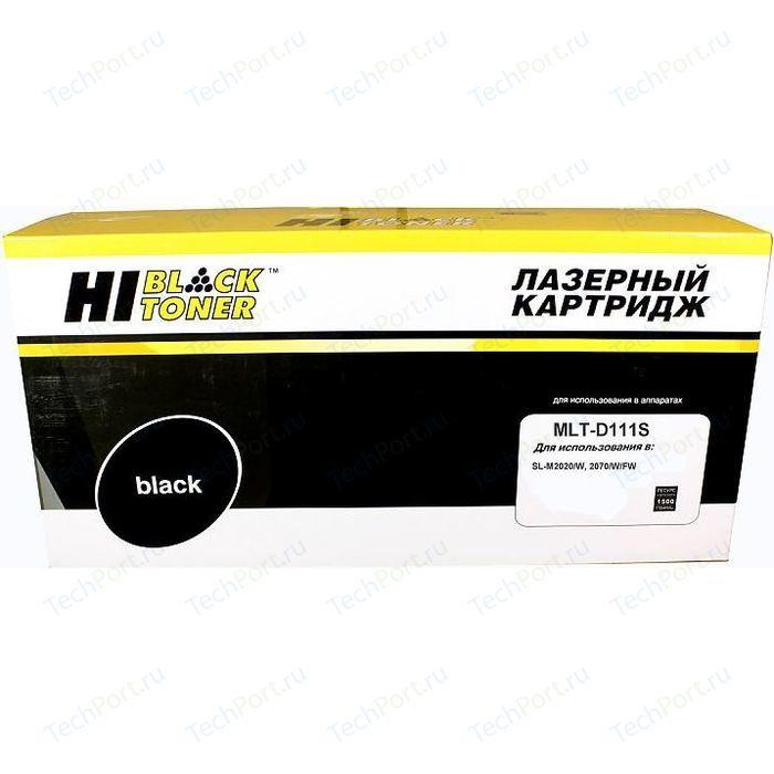 Картридж Hi-Black MLT-D111S 1000 страниц