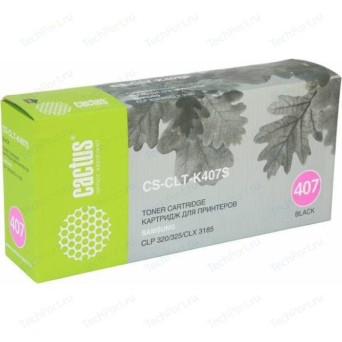 Картридж Cactus CLT-K407S (CS-CLT-K407S)