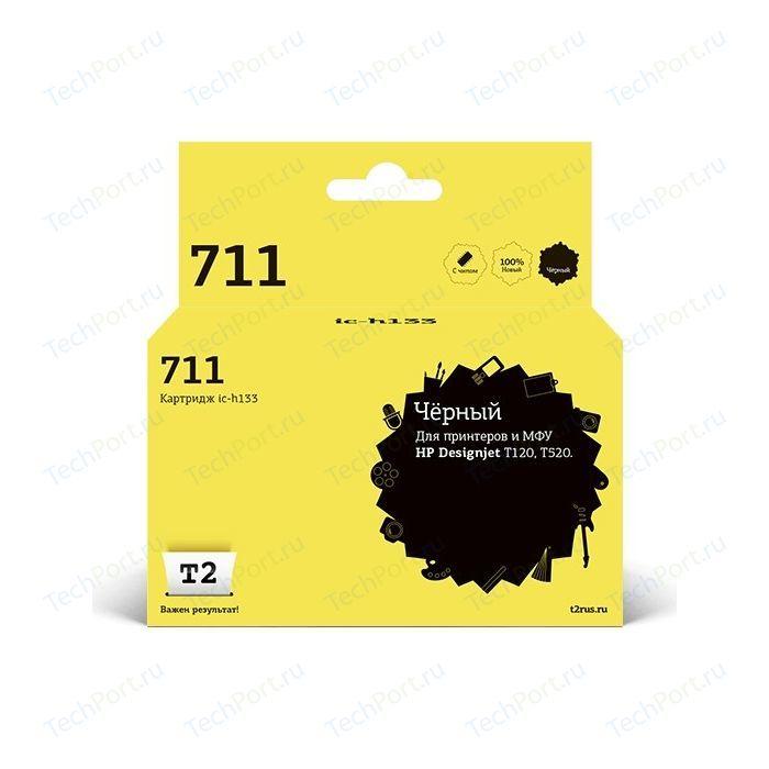 Картридж T2 CZ133A № 711 (IC-H133)