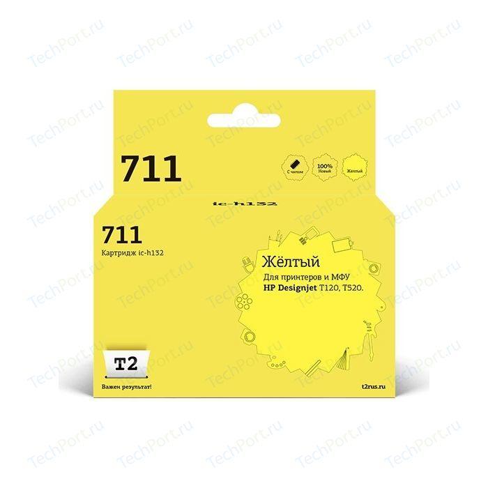 Картридж T2 CZ132A № 711 (IC-H132)