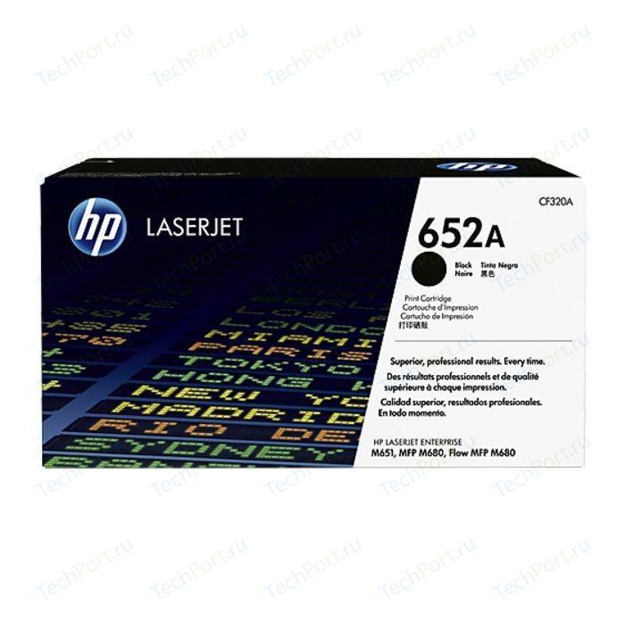 Картридж HP №652A Black (CF320A)