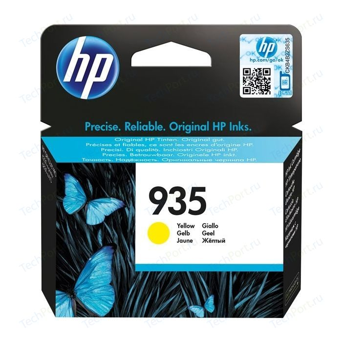 Картридж HP №935 Yellow (C2P22AE)