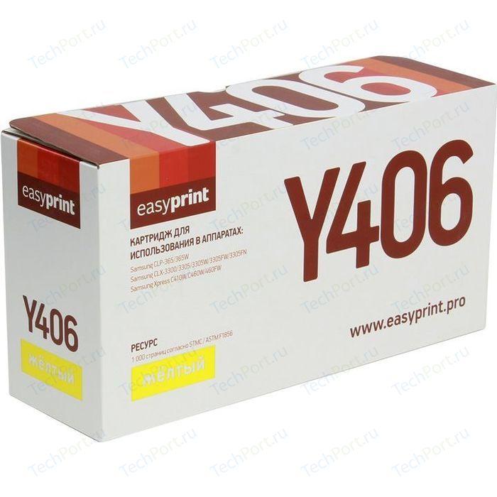 Фото - Картридж Easyprint CLT-Y406S (LS-Y406) картридж easyprint ls 105l