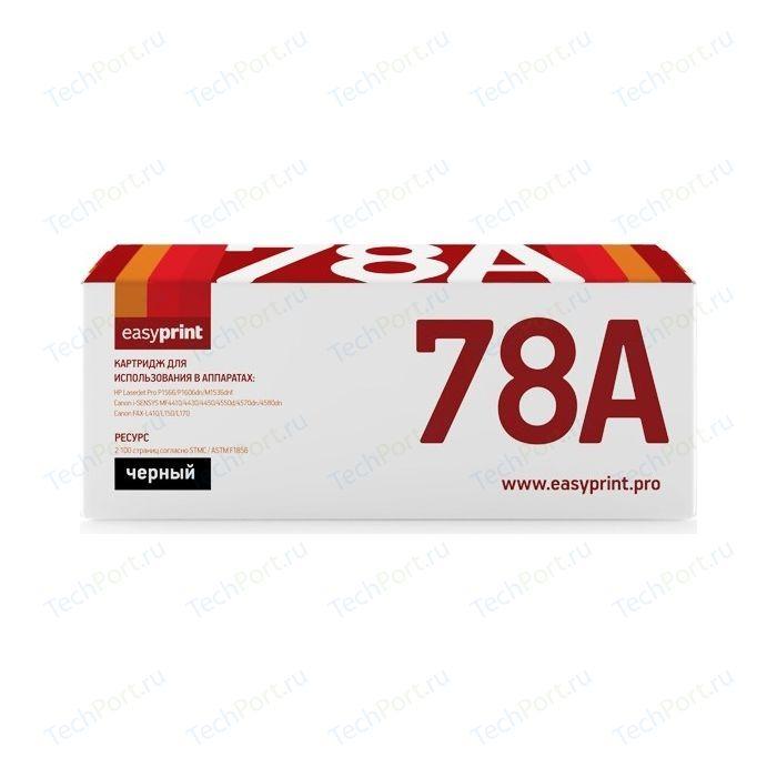 Картридж Easyprint CE278A №728 (LH-78A)