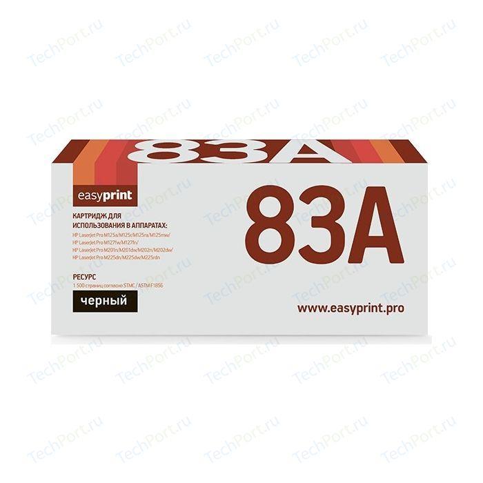 Картридж Easyprint CF283A (LH-83A)
