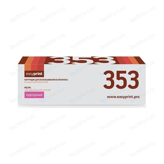 Картридж Easyprint CF353A (LH-353)
