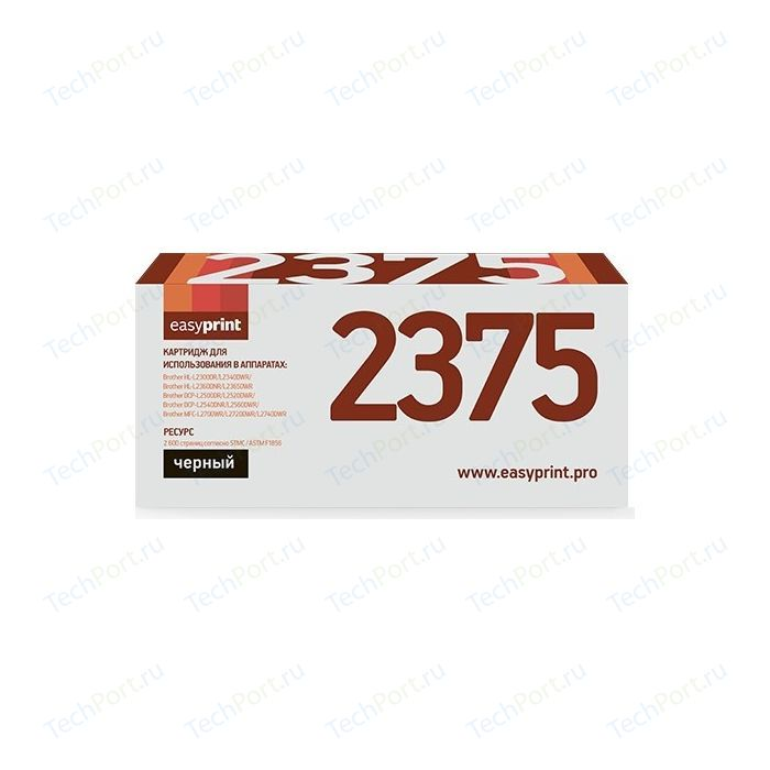 Картридж Easyprint TN-2375 (LB-2375)