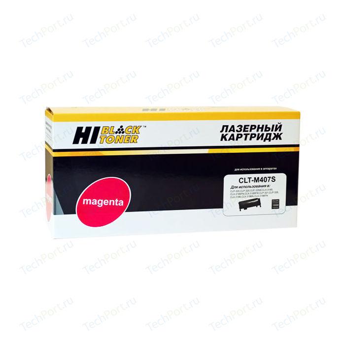 Картридж Hi-Black CLT-M407S (98305240353)