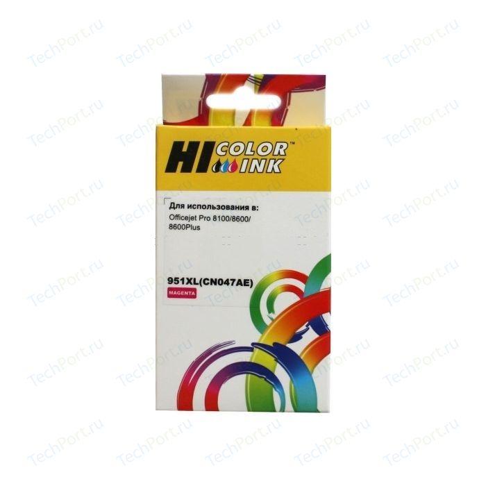 Картридж Hi-Black CN047AE/№951XL (15011974289)
