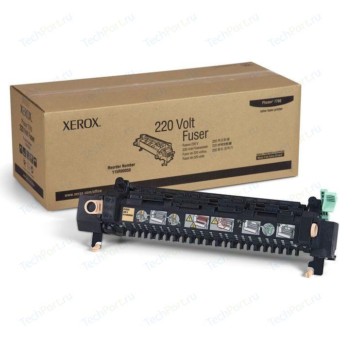 Фьюзер Xerox 126K29403
