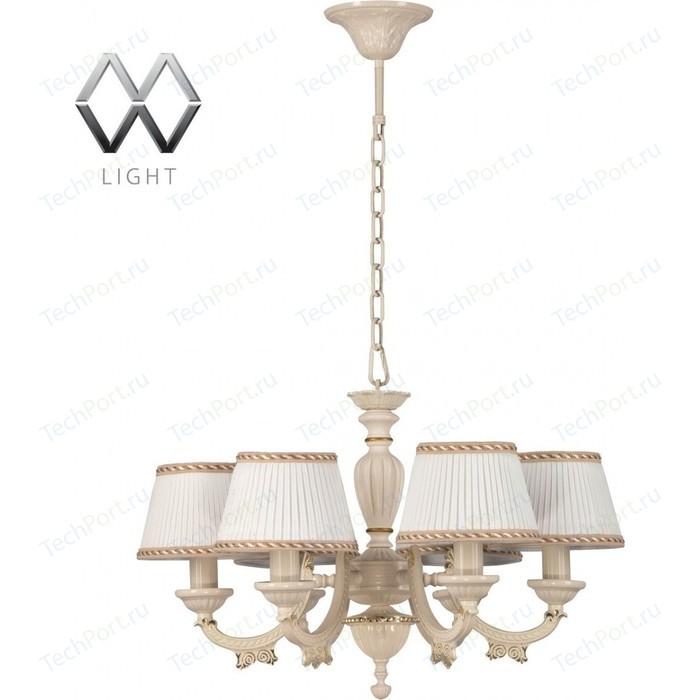 Люстра MW-Light 450012506