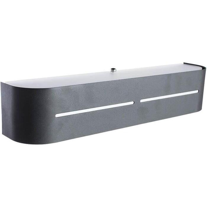 Настенный светильник Arte Lamp A7210AP-2BK
