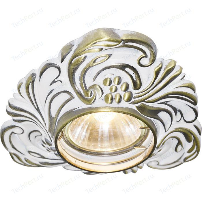 Потолочный светильник Arte Lamp A5285PL-1WG