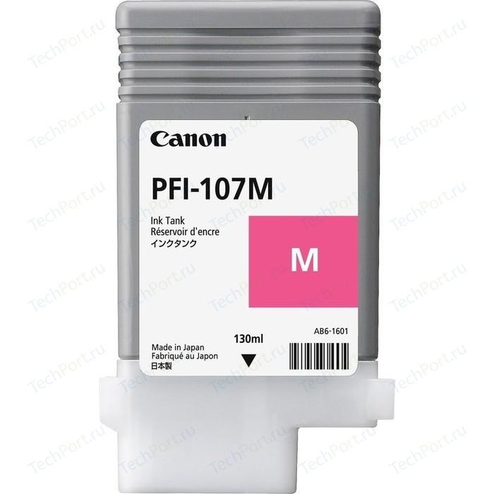 Картридж Canon PFI-107M (6707B001)