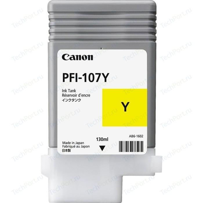 Картридж Canon PFI-107Y (6708B001)