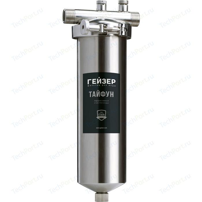 Фильтр предварительной очистки Гейзер Корпус Тайфун SL10 x3/4 (50668)