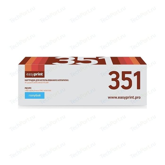 Картридж Easyprint CF351A (LH-351)