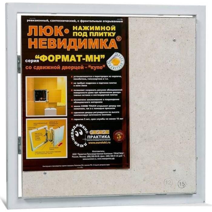 Сантехнический люк ППК Практика ФОРМАТ под плитку (МН 40-40)