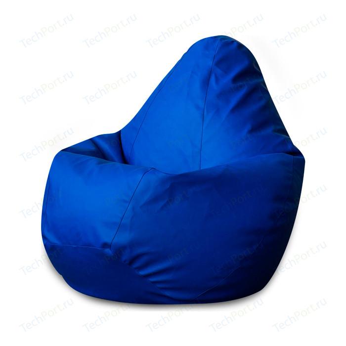 Кресло-мешок DreamBag Синее Фьюжн XL 125х85