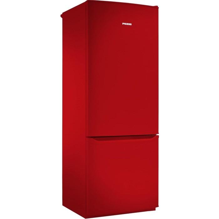 Холодильник Pozis RK-102 рубиновый