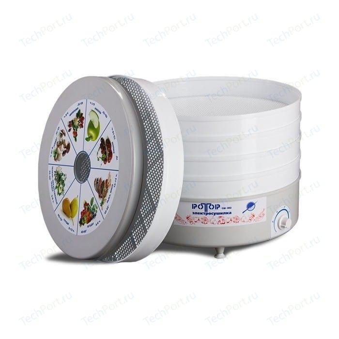 Сушилка для овощей Ротор СШ-002-06 5 решеток (гофротара)