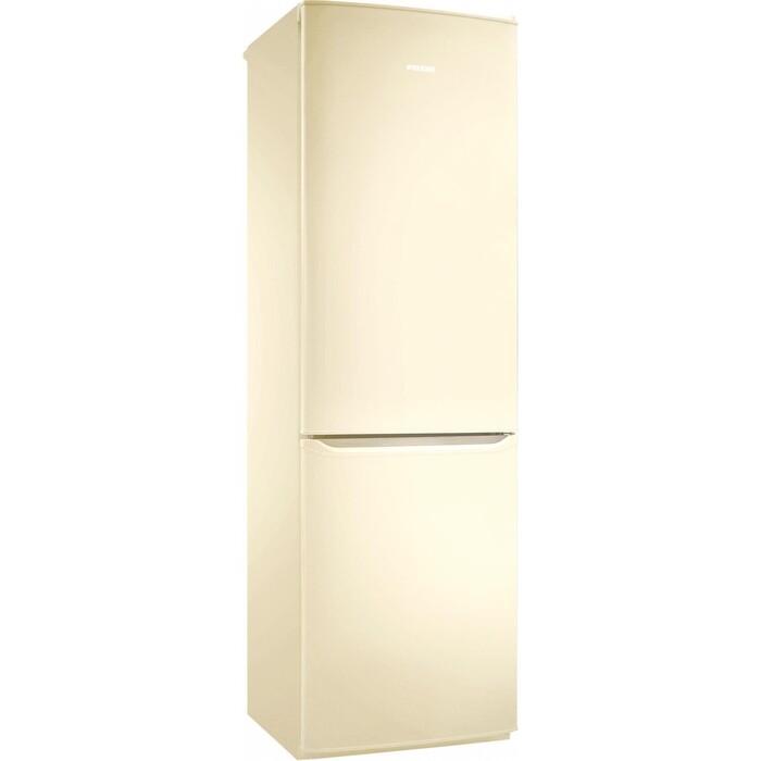 Холодильник Pozis RK-149 бежевый