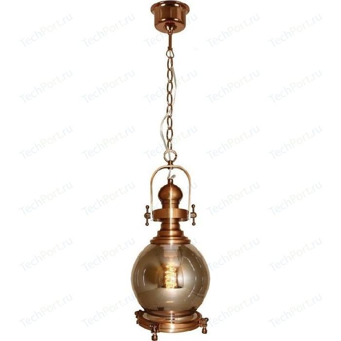 Потолочный светильник Lussole LSP-9650