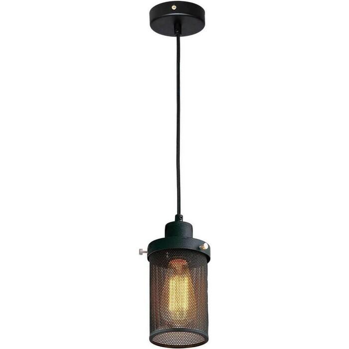 Потолочный светильник Lussole LSP-9672
