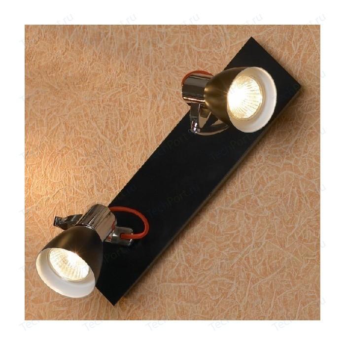 Спот Lussole LSL-7401-02 держатель для инструмента 7401 weber