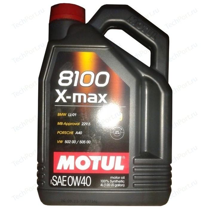 Моторное масло MOTUL 8100 X-max 0W-40 4 л