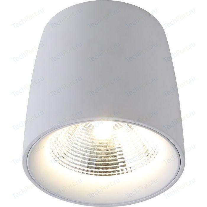 Точечный светильник Divinare 1312/03 PL-1