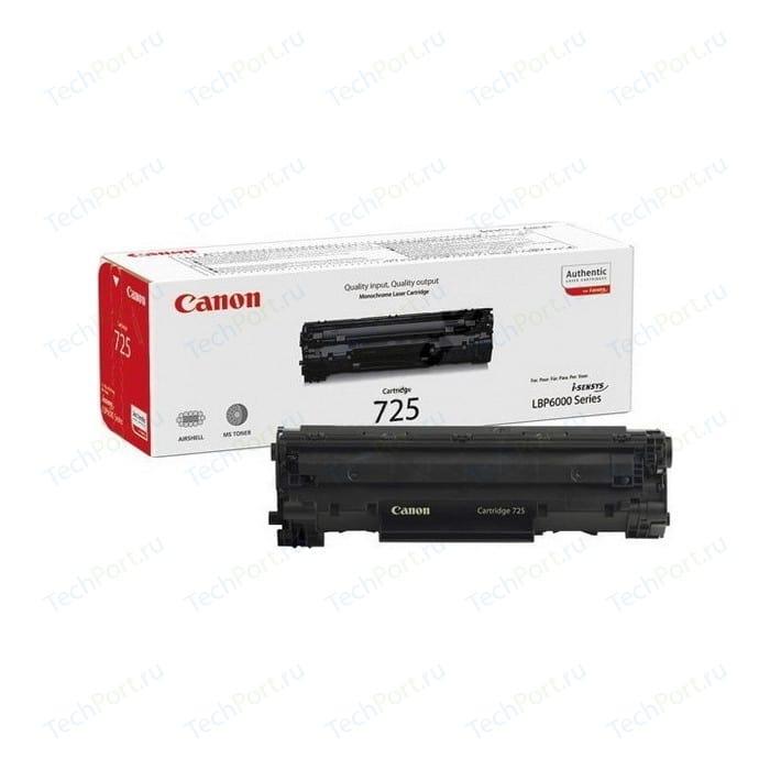 Картридж Canon №725 (3484B005)