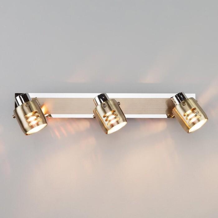 Спот Eurosvet 23463/3 хром/античная бронза
