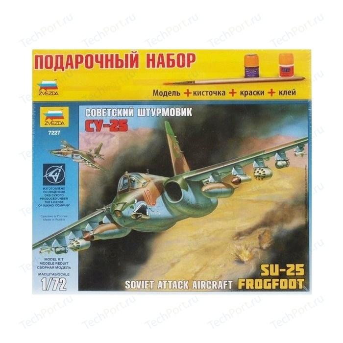 Модель для склеивания Звезда Самолет Су-25 (7227П) азимов айзек путеводитель по библии ветхий завет