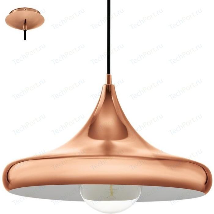 Подвесной светильник Eglo 94742