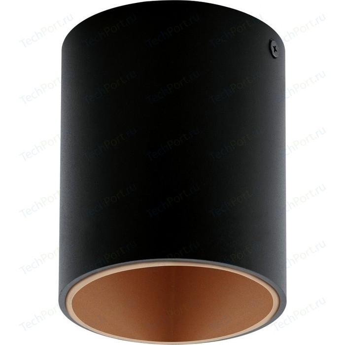 Потолочный светильник Eglo 94501