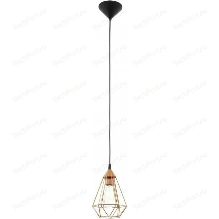 Подвесной светильник Eglo 94193