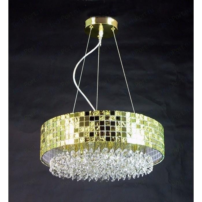 Подвесной светильник Lightstar 743162 подвесной светильник lightstar 805016