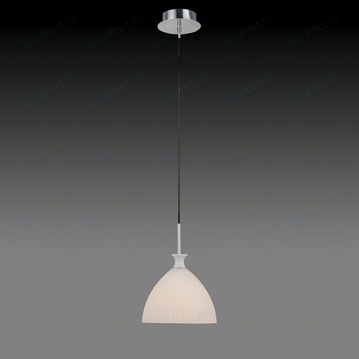 Подвесной светильник Lightstar 810020 подвесной светильник lightstar 805016
