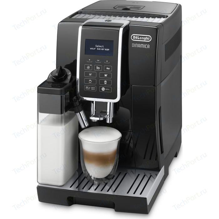 Кофемашина DeLonghi ECAM 350.55.B