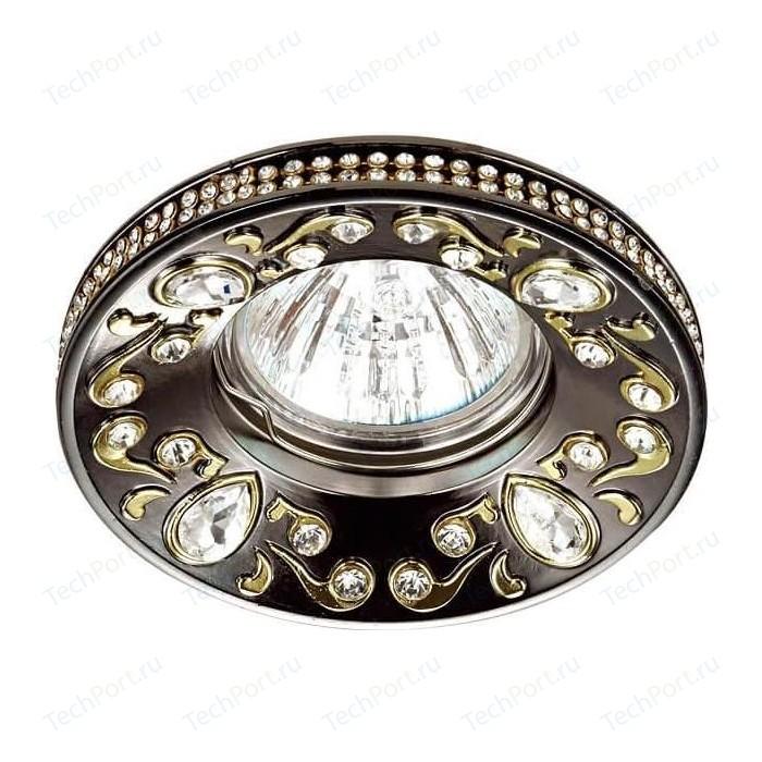 Потолочный светильник Novotech 370236