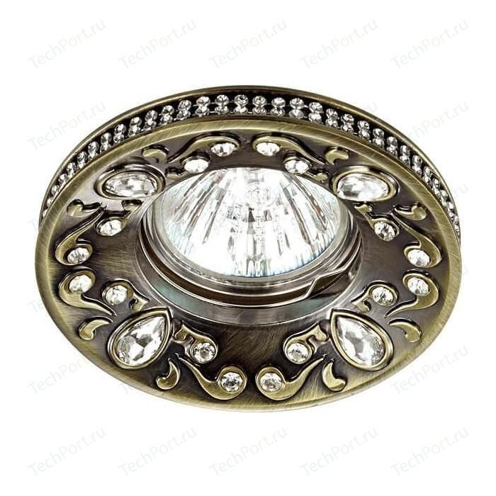 Потолочный светильник Novotech 370235