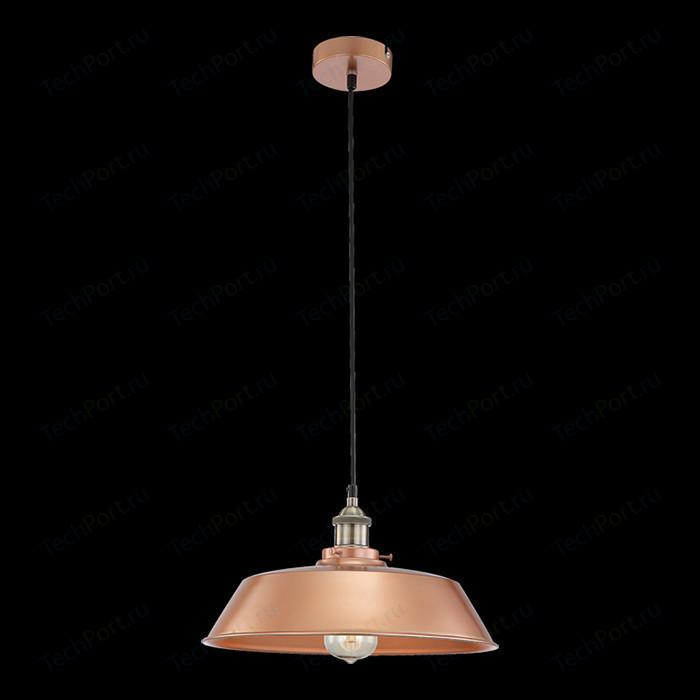 Подвесной светильник Globo 15069 подвесной светильник globo nala 15115h