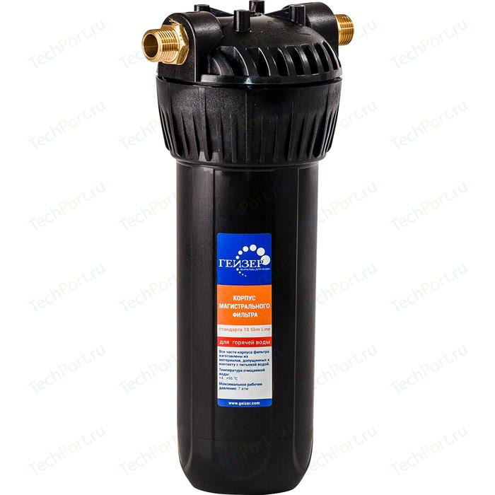 Фильтр предварительной очистки Гейзер корпус 10 SLx1/2 (50541)